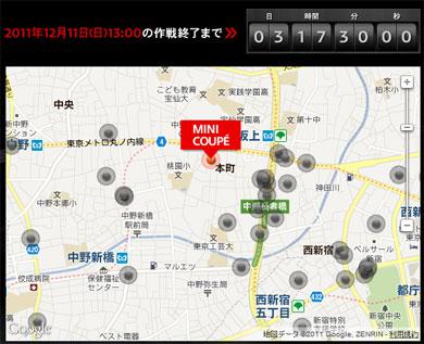 ah_mini4.jpg