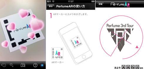 ay_perfume02.jpg