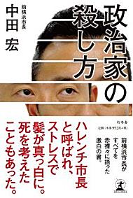yd_nakatabook.jpg