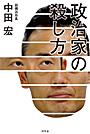 yd_nakatabook1.jpg