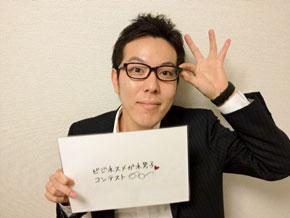 谷口健二さん