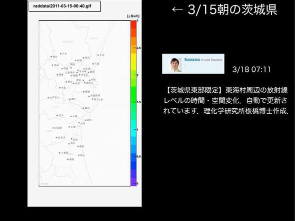 ah_hayano11.jpg
