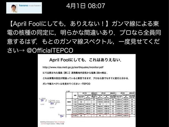 ah_hayano12.jpg