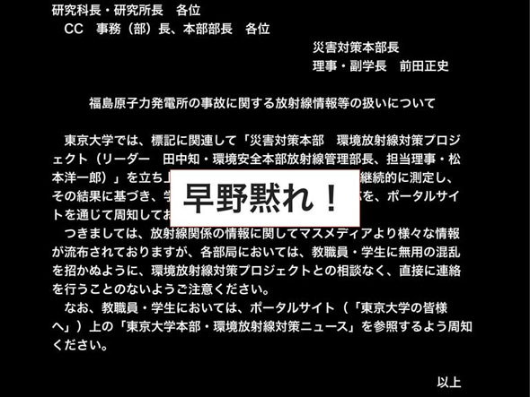 ah_hayano18.jpg