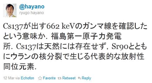 ah_hayano6.jpg