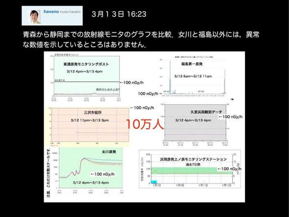 ah_hayano9.jpg