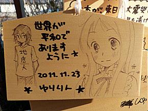ah_seiti10.jpg