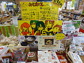 ah_seiti101.jpg