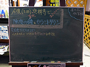 ah_seiti15.jpg