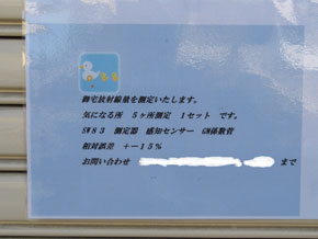 ah_seiti16.jpg