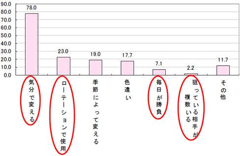 ah_wako1.jpg