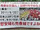 「従軍慰安婦」抗議からみえる、日本で起きるデモの未来(前編)