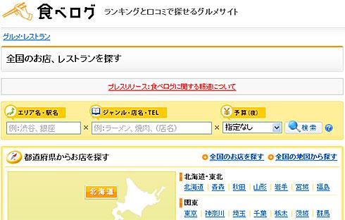 yd_aiba2.jpg