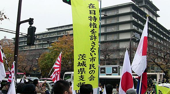従軍慰安婦」抗議からみえる、日本で起きるデモの「未来」(後編 ...