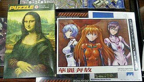 ah_simada2.jpg