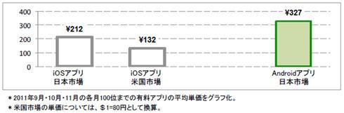 ah_ict3.jpg