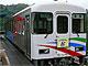 杉山淳一の時事日想:第三セクター鉄道が、赤字体質から抜け出せないワケ