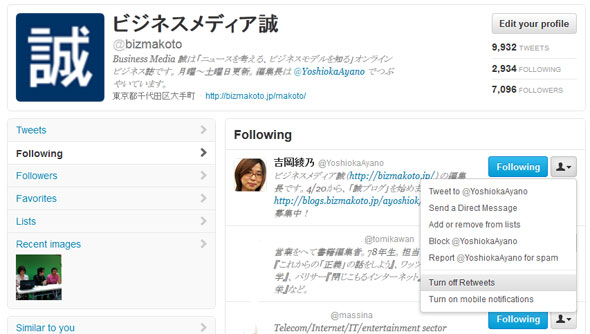 ah_top1.jpg
