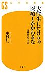 yd_nakamura1.jpg