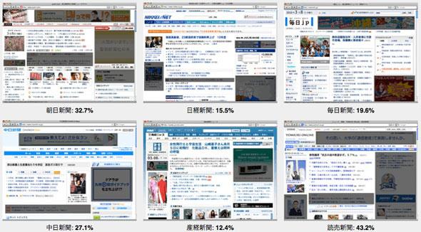 ah_yasuhisasan01.jpg