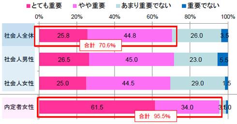 yd_kanebou1.jpg