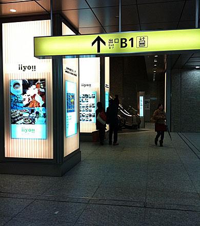ah_entrance.jpg