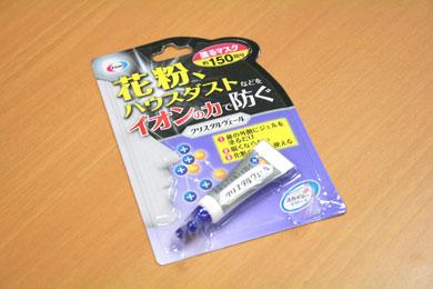 ah_makoto5.jpg