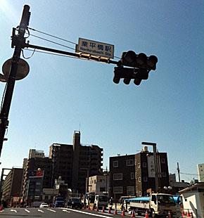 ah_narihirabashi.jpg