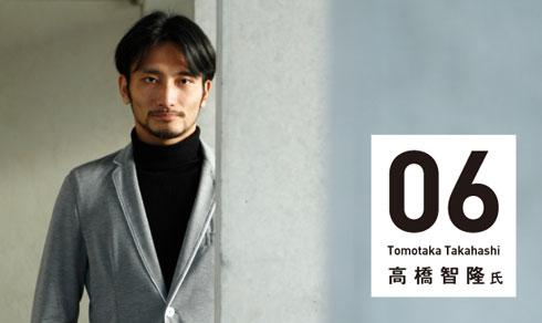ah_takahasi1.jpg