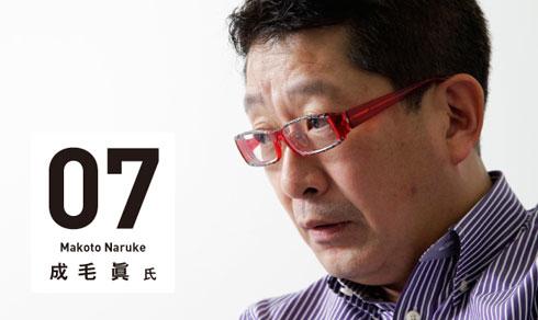 ah_naruke1.jpg