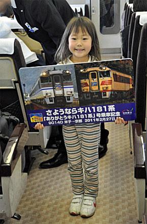yd_sugiyama4.jpg