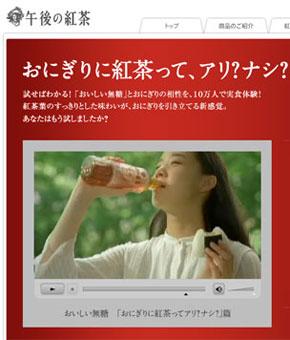 ay_tea001.jpg