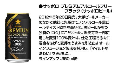 ah_beer4.jpg