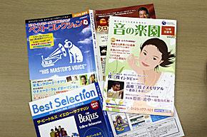 ah_kubota10.jpg