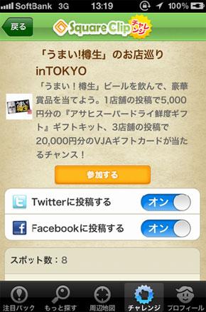 yd_beer1.jpg