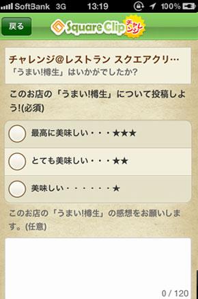 yd_beer2.jpg
