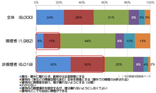 ah_tabako2.jpg