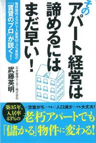 yd_kubota.jpg