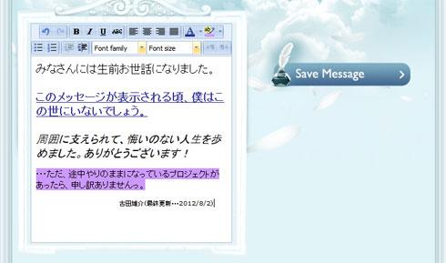 ah_huruta3.jpg