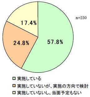 ah_kanbu1.jpg