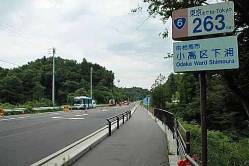 ah_sibui2.jpg