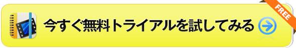 ay_headbar.jpg