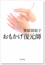 ah_aiba1.jpg