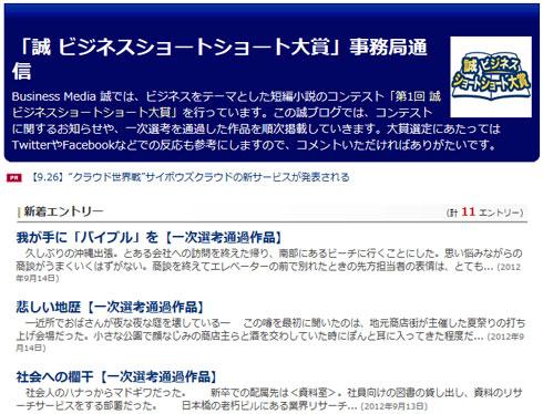 ah_makoto.jpg