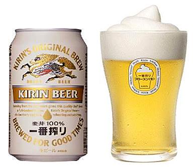 yd_beer0.jpg