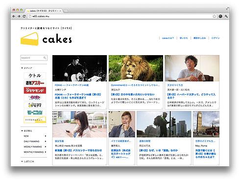 ay_cakes01.jpg