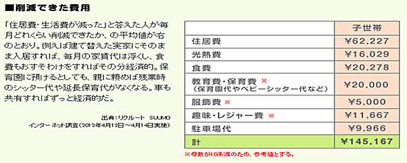 yd_riku1.jpg