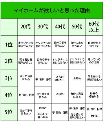 yd_home2.jpg