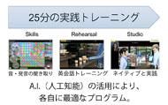 st_rs04.jpg