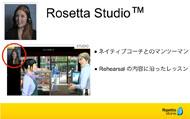 st_rs07.jpg